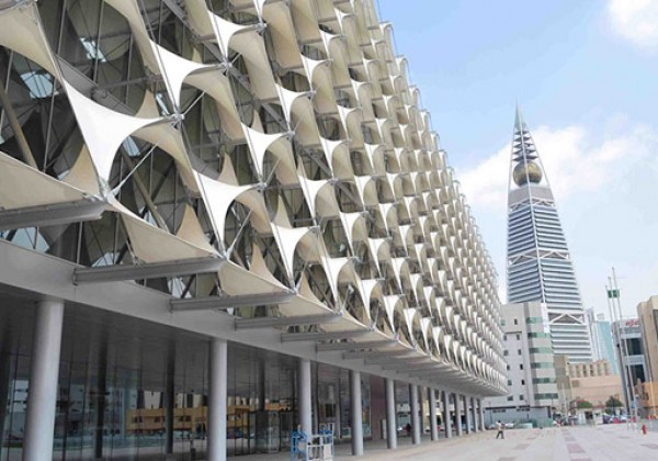 Formakers King Fahad National Library Gerber Architekten